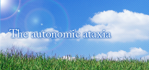 The autonomic ataxia